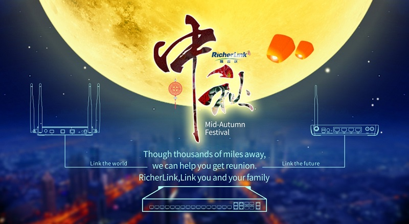 RicherLink wishes you a happy Mid-Autumn Festival