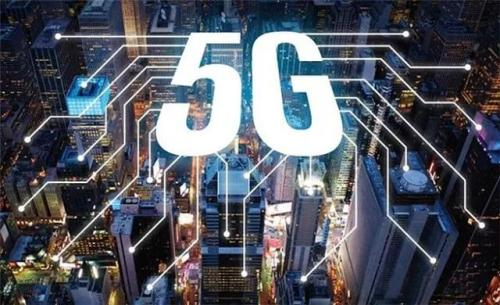 The world's first 5G mobile network, speed can reach up to 125MB/s